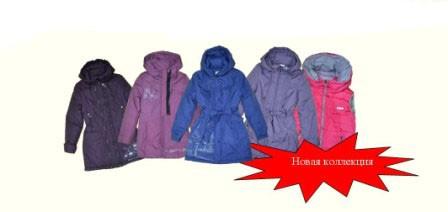 DressBaby - детская одежда оптом и в розницу